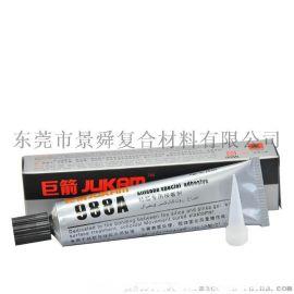 矽膠密封條粘接 發泡矽膠條粘接專用膠水