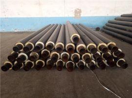 聚氨酯玻璃钢保温管 聚氨酯玻璃钢蒸汽保温管 聚氨酯预制直埋蒸汽管