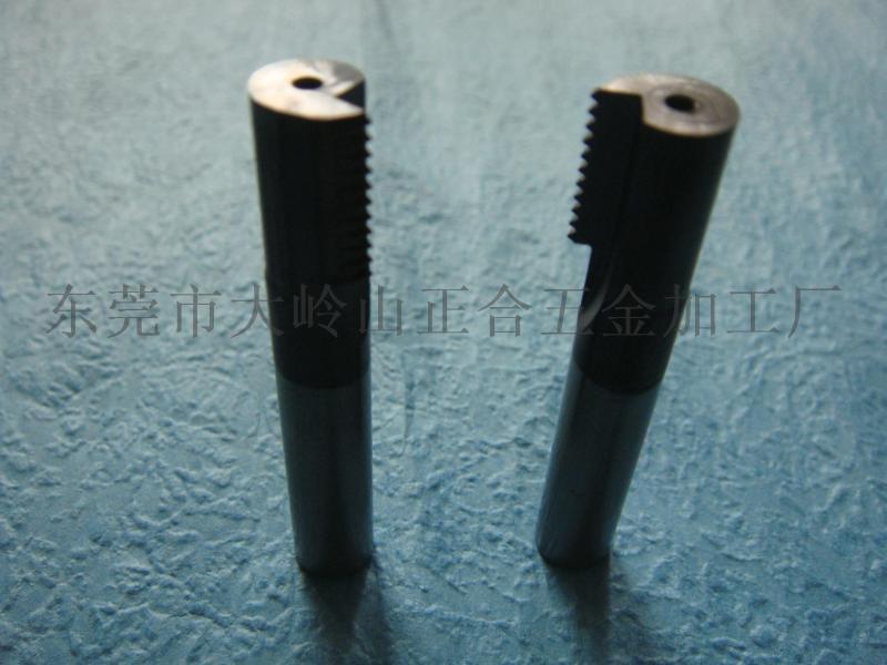 鎢鋼螺紋銑刀硬質合金螺紋銑刀