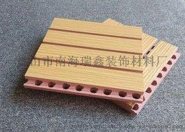 环保槽木吸音板,会议室防火木质吸音板厂家