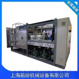 制药冻干机   多歧管冷冻干燥机