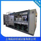 製藥凍幹機   多歧管冷凍乾燥機