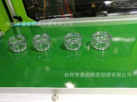 亚克力化妆品瓶模具  亚克力霜膏瓶模具 产品加工