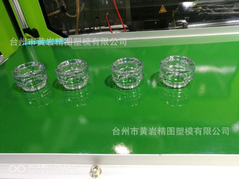 亞克力化妝品瓶模具  亞克力霜膏瓶模具 產品加工