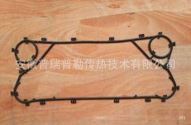 供应阿法 M10M 换热器密封垫 板式换热器密封垫片 换热器密封胶条