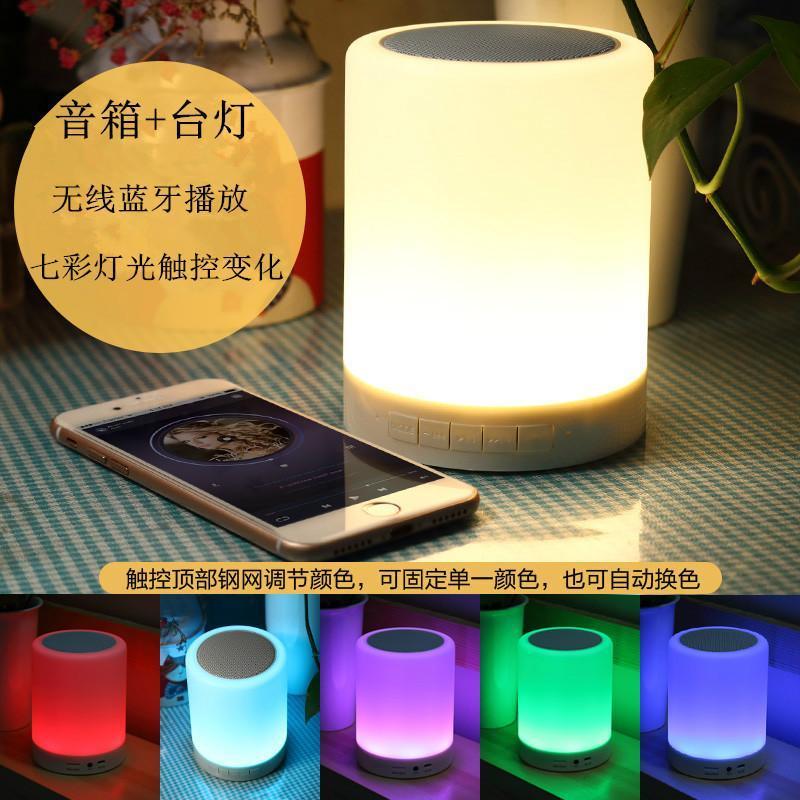 创意蓝牙音箱七彩灯可爱无线迷你小音响低音炮便携式发光可定制