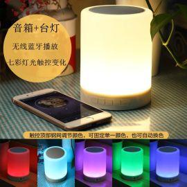 創意藍牙音箱七彩燈可愛無線迷你小音響低音炮便攜式發光可定制