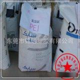 PEI/沙伯基础(原GE)/1100F/抗静电PEI/琥珀色纯树酯