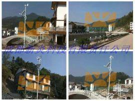 四川太陽能路燈生產廠家報價