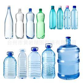 2018高端矿泉水瓶厂家 塑料瓶设计开发