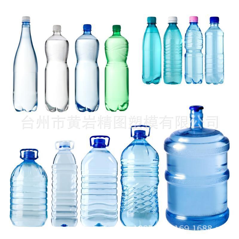 2018高端礦泉水瓶廠家 塑料瓶設計開發