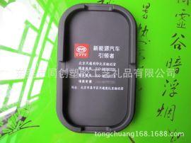 车用手机防滑垫支架,pvc硅胶印刷车载置物垫