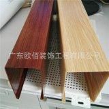 木紋鋁方通吊頂天花 規格定製50*100