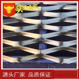 金属板网 网菱形拉伸网 网格防护网