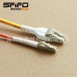 MITSUBISHI三菱CC-LINK IE光纖電纜線 QG-G50-2C-1M-B-LL