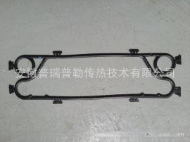 供应阿法 M3 换热器密封垫 板式换热器密封垫片 换热器密封胶条