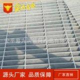 厂家直销 耐腐蚀平台钢格板 异型格栅板 工业机械镀锌格栅板