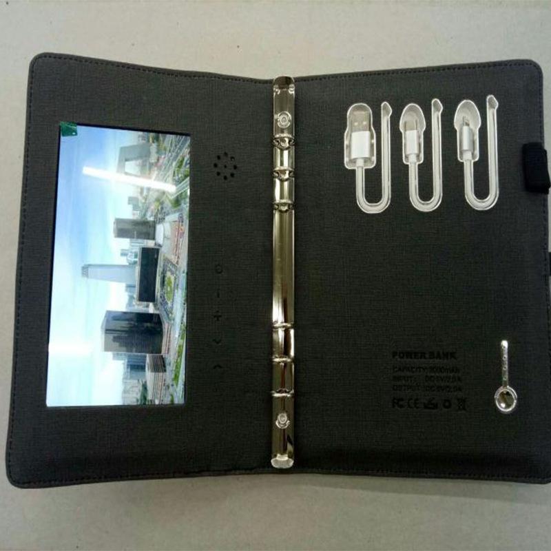 商務移動電源視頻筆記本 移動充電寶筆記本 創意禮品