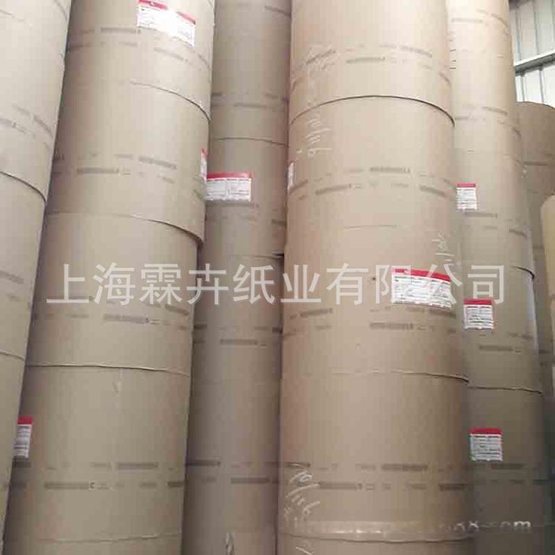 加拿大复合原纸牛皮纸 进口全木浆淋膜纸原纸