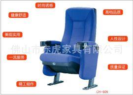 新款影院沙发座椅 剧院椅 等候排椅 厂家定制