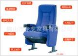 新款影院沙發座椅 劇院椅 等候排椅 廠家定制