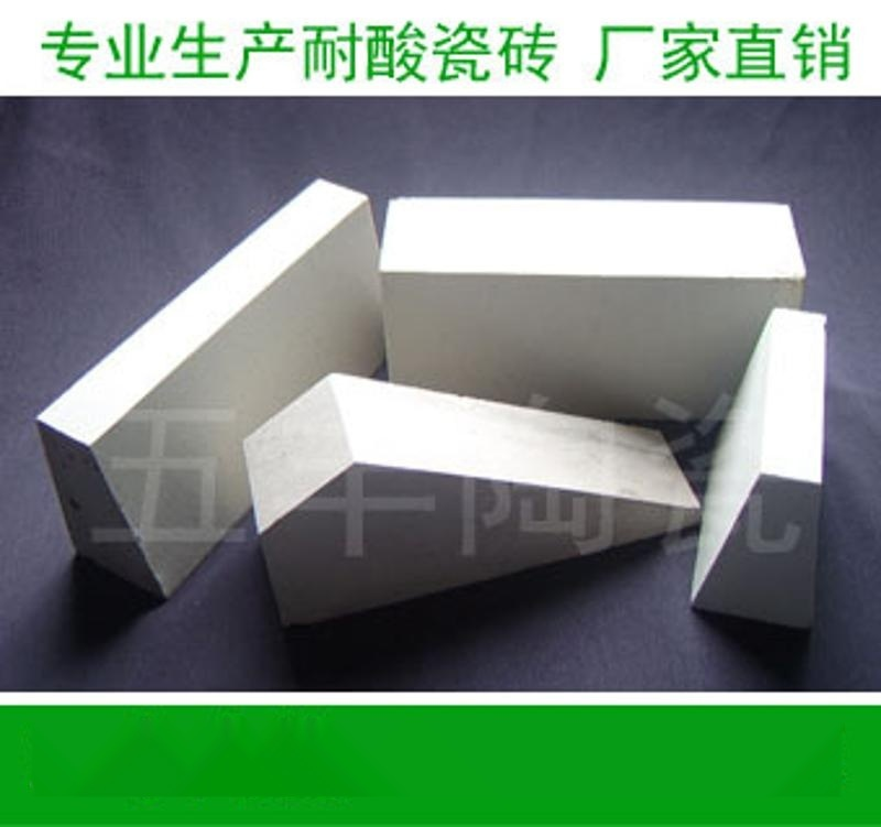 耐酸瓷磚 防腐瓷磚
