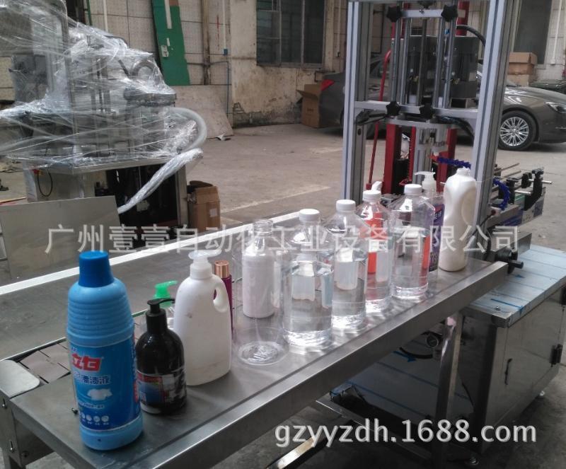 多功能旋盖自动膏液旋盖机、拧盖机