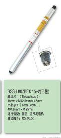 胜动190燃气发电机组火花塞(S-R807BEX15-2)