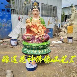 河南三霄娘娘脫胎 道教神像泰山娘娘 十二老母佛像