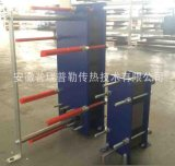 专业生产销售各种换热器 板式换热器 高效 节能换热机组