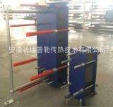 專業生產銷售各種換熱器 板式換熱器 高效 節能換熱機組