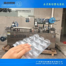 液体洗衣凝珠板块全自动铝塑泡罩包装机广州雷迈