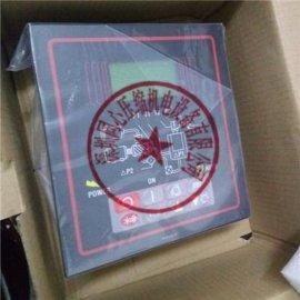 东莞88290007-999豪华型电脑板