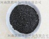 上海市水处理专用ss-6椰壳活性炭