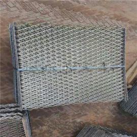 焊边浸漆钢笆网价格 脚手架钢板拉伸网