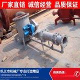 洛阳低压气力输送泵创造商机为环保产业出力