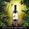 智利AVES SUR自由之翼卡曼娜干红葡萄酒