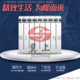 廠家直銷壓鑄鋁散熱器 雙金屬壓鑄鋁暖氣片冀上