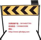 新疆雷辰恒星销售道路导向牌、交通标志牌、反光标牌吊牌、活动式