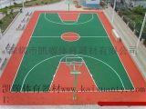深圳丙烯酸球場價格球場施工廠家深圳凱璇體育