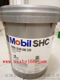 美孚MOBIL SHC GEAR 150 220 320 460 680全合成齿轮轴承油