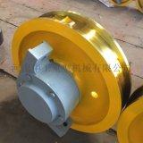加工定制行走轮 吊车驱动车轮组 锻钢单边大轮车轮组