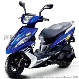 供应雅马哈GTR125进口踏板摩托车.雅马哈摩托车