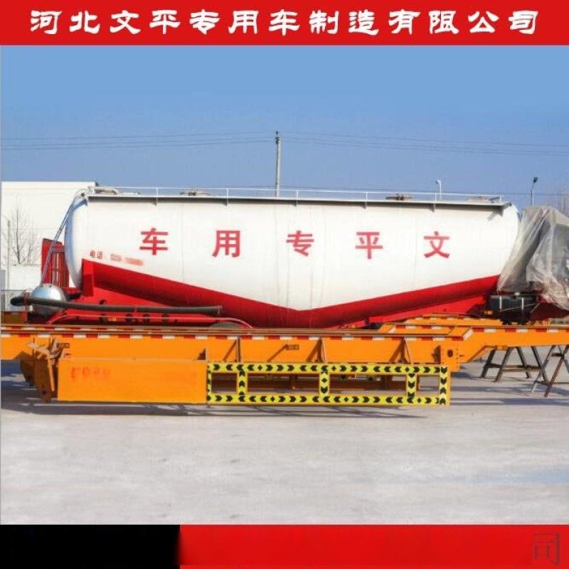 河北挂车厂粉粒物料运输车水泥下灰车原油罐装车