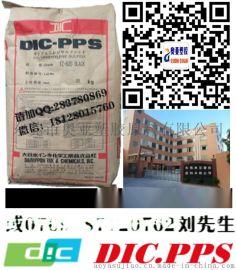 日本油墨PPS塑胶原料代理商