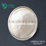 聚丙烯醯胺|瀋陽聚丙烯醯胺陰離子|水處理原料