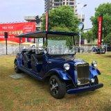 北京天津四轮复古电动观光车|电动老爷车|看房看楼车|工厂直销