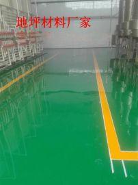 山东潍坊环氧自流平地坪材料供应定点单位