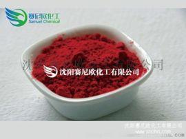 沈阳氧化铁红190D|氧化铁红色颜料