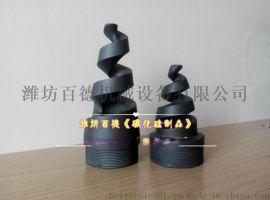 碳化硅喷嘴百度百科  超大通径螺旋喷嘴
